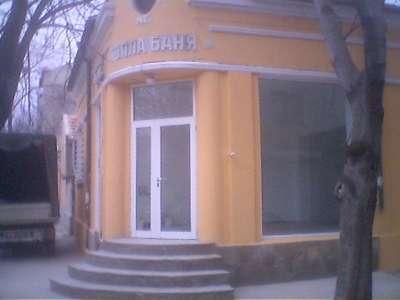 Belasitsa House