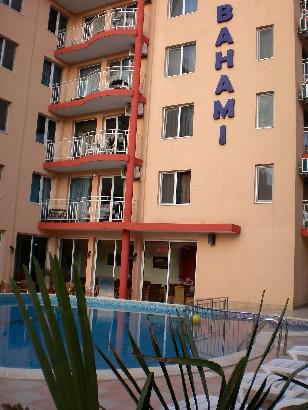 Bahami Complex