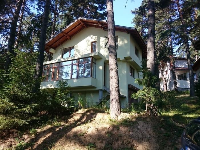 Bulgarian Villa for sale