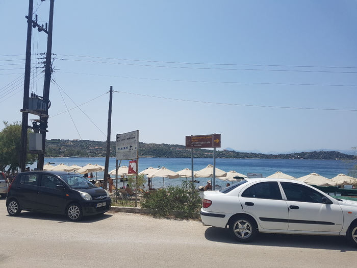 Plot for sale in Epar.Od. Loutrakiou-Limnis Vouliagmenis