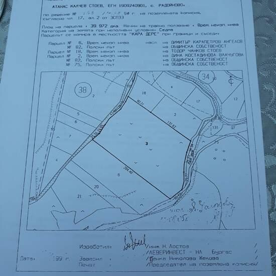 1597421198-sell-property-20200814_160250.jpg