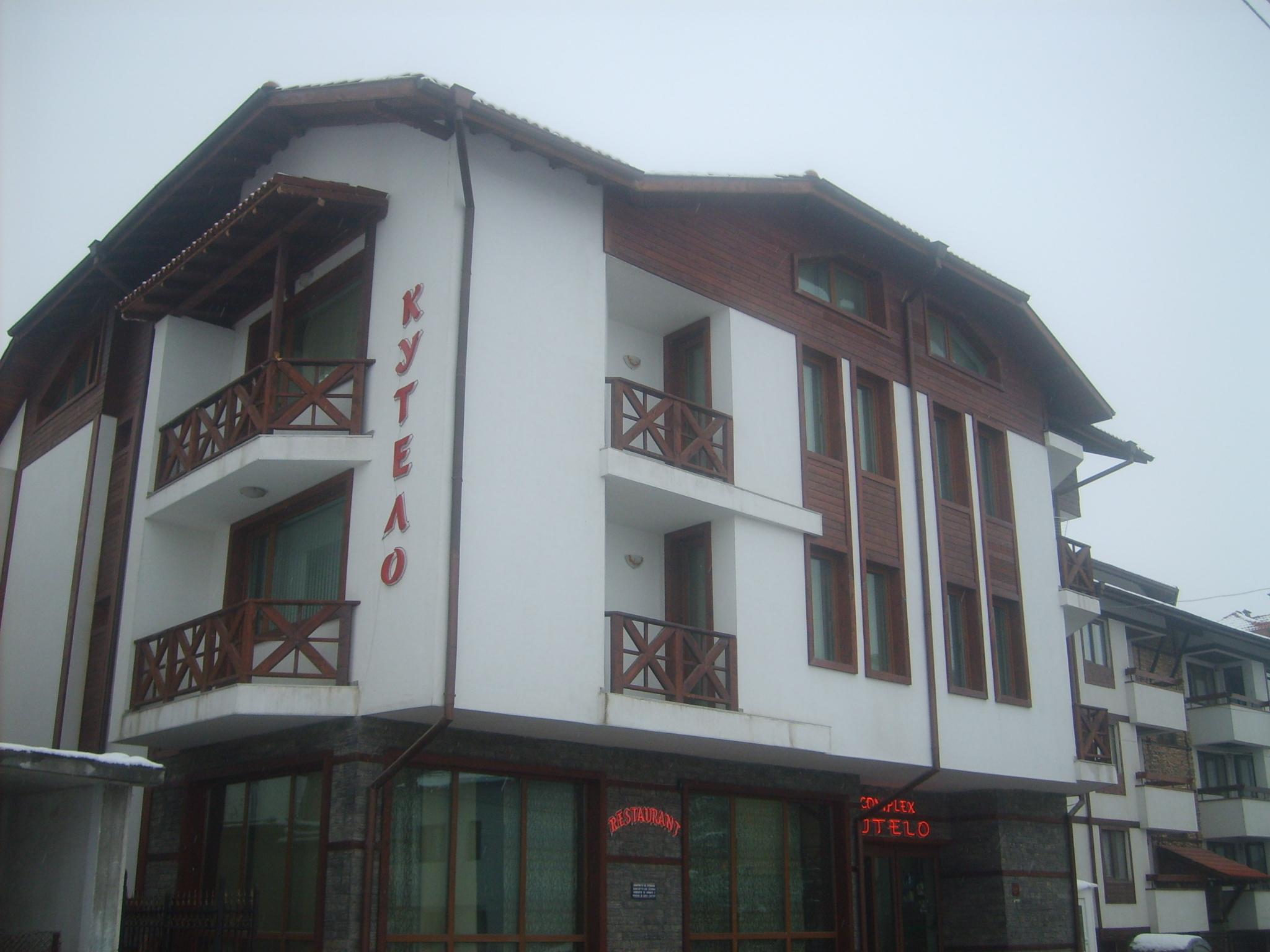Kutelo Complex